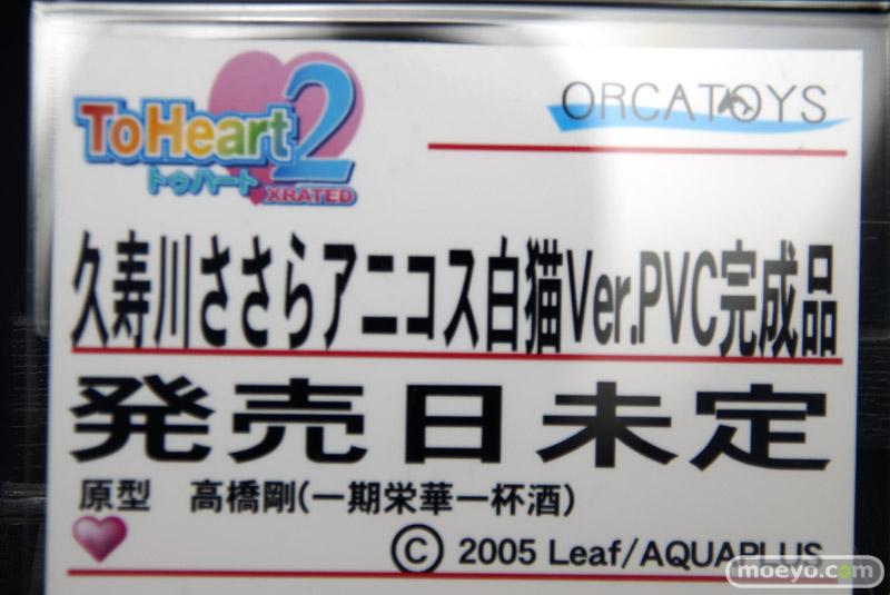 【私を37】久寿川ささら【食べて欲しいの】YouTube動画>1本 ->画像>327枚