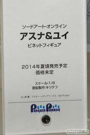 ソードアートオンライン アスナ&ユイ ビネットフィギュア ポップ