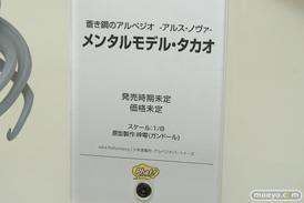蒼き鋼のアルペジオ -アルス・ノヴァ- メンタルモデル・タカオ POP