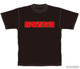 キルラキル 鬼龍院皐月語録シリーズ 服を着た豚Tシャツ