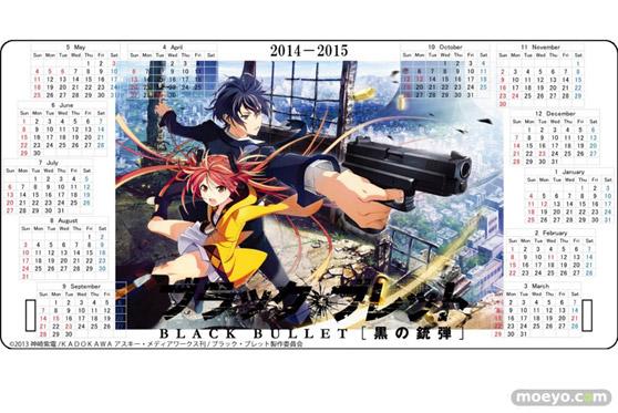 ブラック・ブレット 卓上カレンダー(2014-2015) 正面