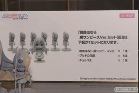 劇場版 魔法少女まどか☆マギカ [新編] 反逆の物語 暁美ほむら 黒ワンピースVer.セット(仮) POP2
