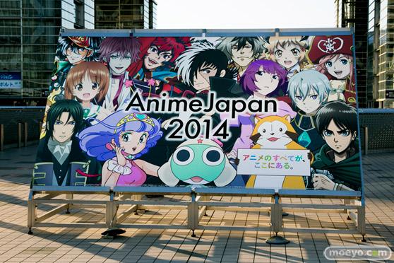 AnimeJapan 2014 総来場者数 11万人以上を動員 公式会場画像01