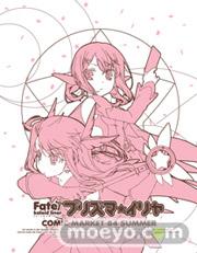 イベント限定「Fate/kaleid liner プリズマ☆イリヤ」イリヤメイキングセット(DVD+絵コンテ冊子+専用収納箱+専用ミニトート) DVD