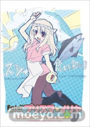 イベント限定「Fate/kaleid liner プリズマ☆イリヤ」イリヤメイキングセット(DVD+絵コンテ冊子+専用収納箱+専用ミニトート) 絵コンテ冊子