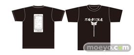 「Fate/kaleid liner プリズマ☆イリヤ マジカルフェスティバル」イベントTシャツ