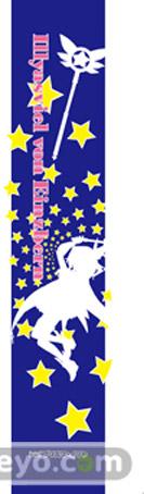 「Fate/kaleid liner プリズマ☆イリヤ マジカルフェスティバル」イベントマフラータオル