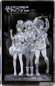 そにアニ-SUPER SONICO THE ANIMATION- プレミアムクリスタル 02