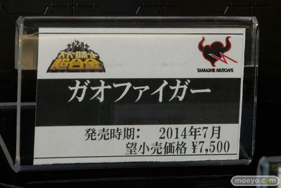 宮沢模型 第33回 商売繁盛セール レポート 新作フィギュア バンダイ コレクターズ事業部 05