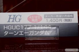 宮沢模型 第33回 商売繁盛セール レポート ガンプラ HGUC ターンエーガンダム POP