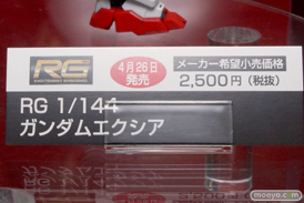 宮沢模型 第33回 商売繁盛セール レポート ガンプラ RG ガンダムエクシア POP