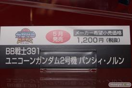 宮沢模型 第33回 商売繁盛セール レポート ガンプラ BB戦士 ユニコーンガンダム2号機 バンシィ・ノルン POP