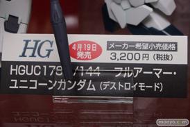 宮沢模型 第33回 商売繁盛セール レポート ガンプラ HGUC フルアーマー・ユニコーンガンダム(デストロイモード) POP