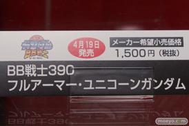 宮沢模型 第33回 商売繁盛セール レポート ガンプラ BB戦士 フルアーマー・ユニコーンガンダム POP