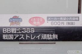 宮沢模型 第33回 商売繁盛セール レポート ガンプラ BB戦士 戦国アストレイ頑駄無 POP