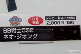 宮沢模型 第33回 商売繁盛セール レポート ガンプラ BB戦士 ネオ・ジオング POP