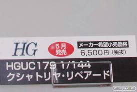宮沢模型 第33回 商売繁盛セール レポート ガンプラ HGUC クシャトリヤ・リペアード POP