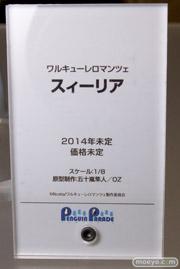 宮沢模型 第33回 商売繁盛セール レポート ペンギンパレード ワレキューレロマンツェ スィーリア POP