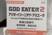 宮沢模型 第33回 商売繁盛セール レポート アルファマックス ゴッドイーター2 アリサ・イリーニチナ・アミエーラ POP