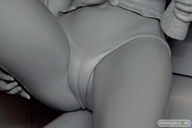 スカイチューブ セックスライフ SEXLIFE 早乙女まりあ 無彩色サンプル レビュー パンツ 股間 01