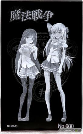 魔法戦争 プレミアムクリスタル(シリアルナンバー入り) 02