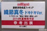 ミルクポット 彼女×彼女×彼女 織節真冬 ドキドキVer. POP