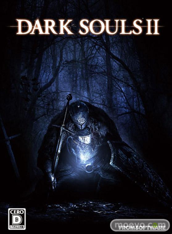 『 DARK SOULS II 』 DMMギフト券1,500円還元キャンペーン開始! パッケージ