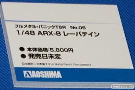 HOBBY ROUND(ホビーラウンド) 11 ブース 新作 フィギュア プラモ アクアマリン アオシマ ウェーブ プラム 09