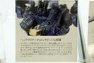 ボークス L.E.D. MIRAGE V3 レッドミラージュ 11