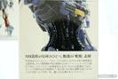 ボークス L.E.D. MIRAGE V3 レッドミラージュ 12
