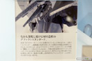 ボークス L.E.D. MIRAGE V3 レッドミラージュ 17