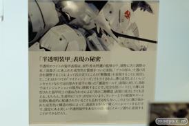 ボークス L.E.D. MIRAGE V3 レッドミラージュ 21
