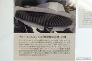 ボークス L.E.D. MIRAGE V3 レッドミラージュ 27
