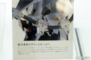 ボークス L.E.D. MIRAGE V3 レッドミラージュ 30