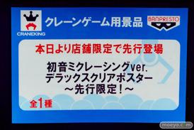 バンプレスト レーシングミク2014 プライズ 初音ミクレーシングver. デラックスクリアポスター~先行限定!~ POP