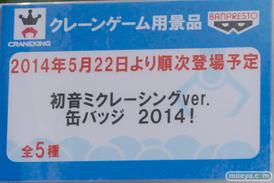 バンプレスト レーシングミク2014 プライズ 初音ミクレーシングver. 缶バッジ 2014! POP
