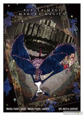 一番くじプレミアム 劇場版 魔法少女まどか☆マギカ~スペシャルリミテッド~ J賞 クリアファイル&ステッカー 23