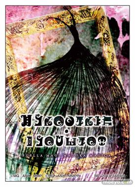一番くじプレミアム 劇場版 魔法少女まどか☆マギカ~スペシャルリミテッド~ J賞 クリアファイル&ステッカー 24