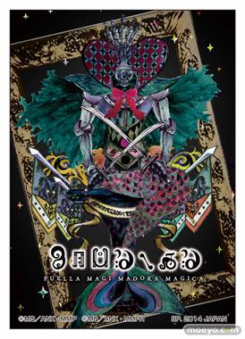 一番くじプレミアム 劇場版 魔法少女まどか☆マギカ~スペシャルリミテッド~ J賞 クリアファイル&ステッカー 29