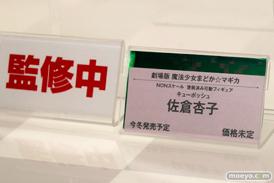 キューポッシュ1さい☆生誕祭 劇場版 魔法少女まどか☆マギカ 佐倉杏子 POP