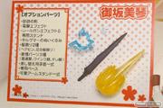 キューポッシュ1さい☆生誕祭 とある科学の超電磁砲S 御坂美琴 付属品