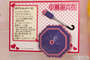 キューポッシュ1さい☆生誕祭 中二病でも恋がしたい!戀 小鳥遊六花 付属品