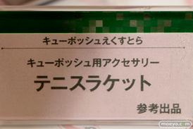 キューポッシュ1さい☆生誕祭 キューポッシュ用アクセサリー テニスラケット POP
