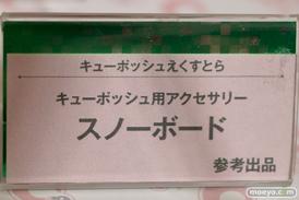 キューポッシュ1さい☆生誕祭 キューポッシュ用アクセサリー スノーボード POP
