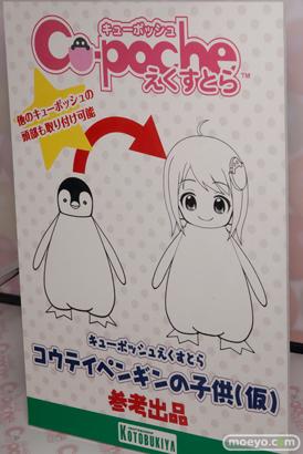 キューポッシュ1さい☆生誕祭 キューポッシュえくすとら コウテイペンギンの子供(仮) POP