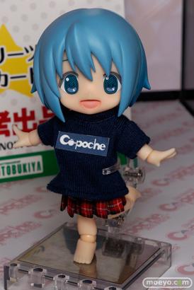キューポッシュ1さい☆生誕祭 キューポッシュサイズの小さな衣装 Tシャツ&ブリーツスカート