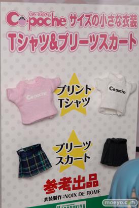 キューポッシュ1さい☆生誕祭 キューポッシュサイズの小さな衣装 Tシャツ&ブリーツスカート POP