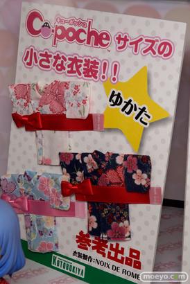 キューポッシュ1さい☆生誕祭 キューポッシュサイズの小さな衣装 ゆかた POP