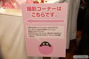 キューポッシュ1さい☆生誕祭 撮影コーナー 案内POP