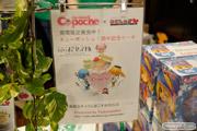 キューポッシュ1さい☆生誕祭 「あにしゅが×キューポッシュ まどか☆マギカ」ケーキ POP